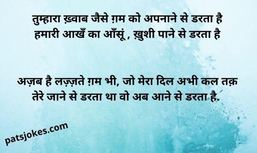 Shayari By Dr. Kumar Vishwas